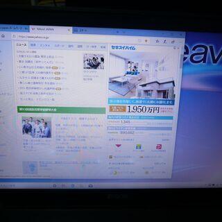 高性能PC i7-4800MQ 16GBメモリ 250GSSD win10 - 紀の川市
