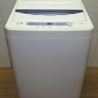 【ネット決済・配送可】【中古】rh0182 ヤマダ電機 洗濯機 ...
