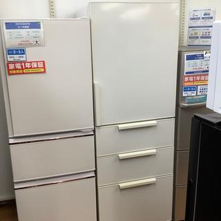 「安心の6ヶ月保証付!!【無印良品】4ドア冷蔵庫売ります!!」
