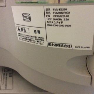 富士通デスクトップパソコン お安く