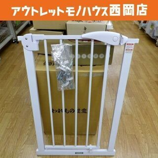KATOJI/カトージ ベビーゲート 幅60㎝~67㎝ ホワイト...
