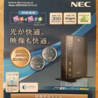 【値下げ】NEC Aterm WR8700N ワイヤレスブロード...