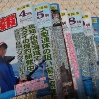【ネット決済】釣り画報2012年4月〜12月