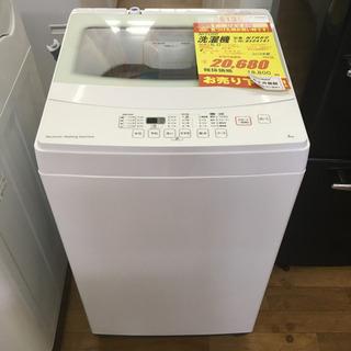 S135★6ヵ月保証★6K洗濯機★NITORI  NTR6…