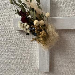 ドライフラワー 十字架 壁掛け2