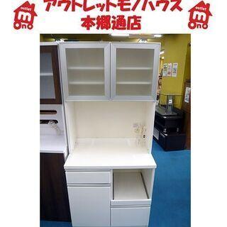 〇 札幌 レンジボード 幅80×奥行51×高さ180㎝ ホワイト...