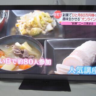 Sony ソニー 52型 液晶テレビ ブラビア KDL-52EX700