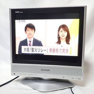 CB572 Panasonic VIERA TH-15LD60