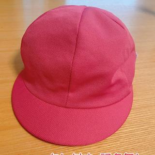 園児用帽子~桃色