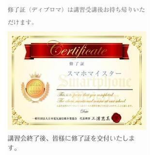 日本電気通信媒介業協会