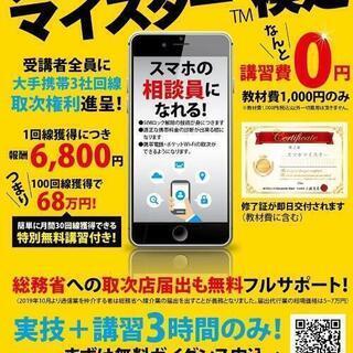 日本電気通信媒介業協会 - その他