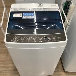 安心の6ヵ月保証付き!2017年製Haier(ハイヤー)の洗濯機...