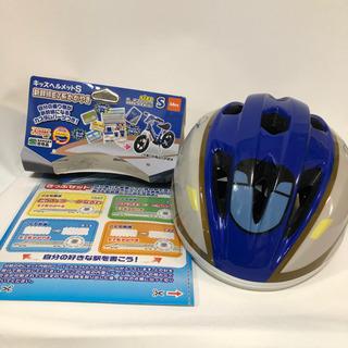 新幹線 ヘルメット かがやき キッズヘルメットS 新幹線E7系 ...