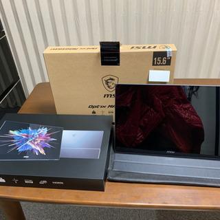 モバイルディスプレイ Optix MAG161V  お譲り…
