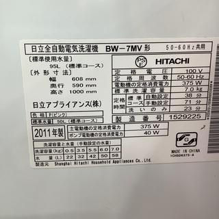 安心の6ヵ月保証付き!!2011年製HITACHI(ヒタチ)の洗濯機です【トレファク愛知蟹江】 - 家電