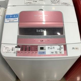 安心の6ヵ月保証付き!!2011年製HITACHI(ヒタチ…
