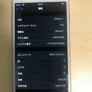 Docomo iPhone7 128G MNCN2J/A SIM...