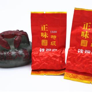 【ネット決済・配送可】本埸中国茶《特級鉄観音》10個(約80g)