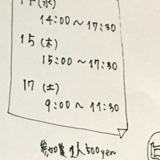 さくらんぼ狩り&クリームソーダ作り体験 ワンコイン − 福岡県
