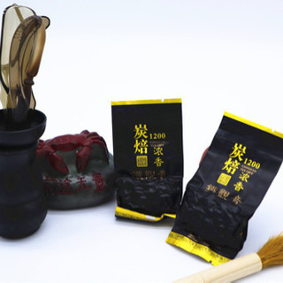 【ネット決済・配送可】中国茶炭焼きの鉄観音-10個(約80g)