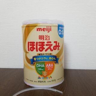 明治ほほえみ 赤ちゃん用粉ミルク 800g