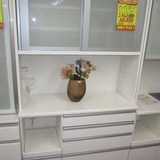 R215 高級 松田家具、キッチンカウンター、食器棚、幅117c...