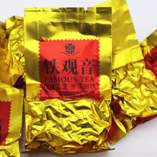 【ネット決済・配送可】安渓蘭花鉄観音10個(約80g)