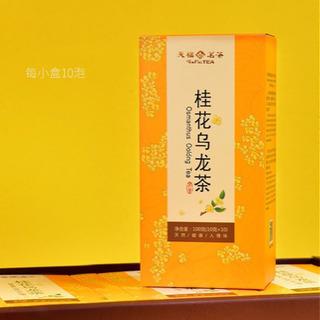 【ネット決済・配送可】桂花烏龍茶(けいかうーろんちゃ)50g 箱なし
