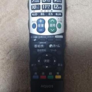 液晶テレビ AQUOS LC-20AX6 [20インチ]