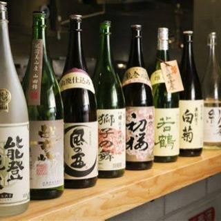 日本酒すき集まれ!