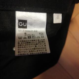 ズボン(GU) - 服/ファッション