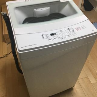 【2019製】洗濯機 美品
