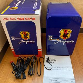 日本代表 ROND-053A 冷温庫 2006 非売品