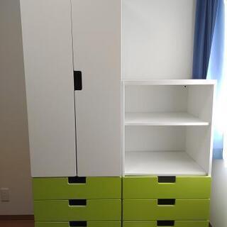 IKEA クローゼット 収納棚