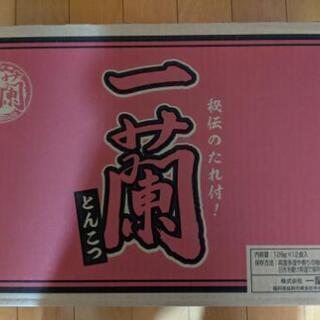 一蘭とんこつカップ麺、秘伝のタレ付(1ケース12食入り)
