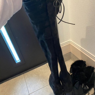 23.5cm