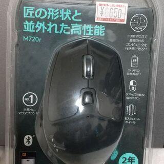 マウス logicool  M720r 未開封