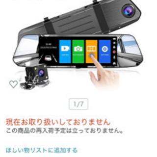 vikyflyバッテリ内蔵ドライブレコーダーミラー型 7.…