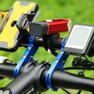 自転車拡張ステー