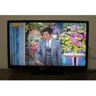 23型  液晶テレビ  ORION  オリオン  2016年製