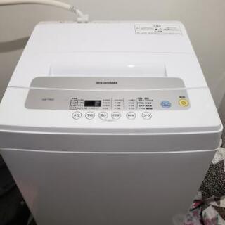 【ネット決済】小型 全自動洗濯機 5kg 洗濯機 アイリスオーヤ...