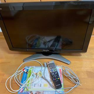 シャープ 26V型 ハイビジョン 液晶 テレビ AQUOS LC...