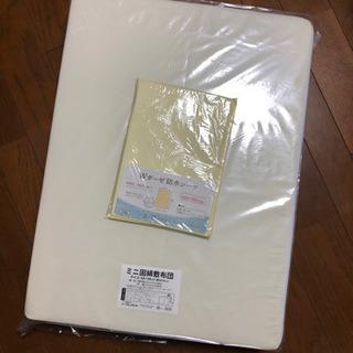 【新品】ベビー固綿敷布団ミニ