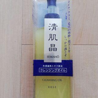KOSE清肌晶クレンジングオイル(未開封)
