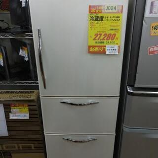 J024★6か月保証★3ドア冷蔵庫★HITACHI  R-S27...