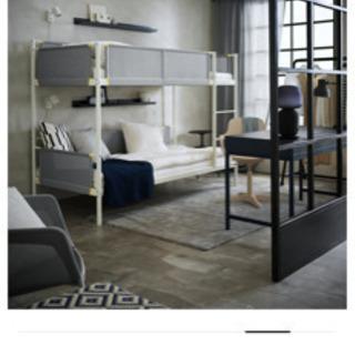 IKEA イケア 2段ベッド VITVAL ヴィトヴァル