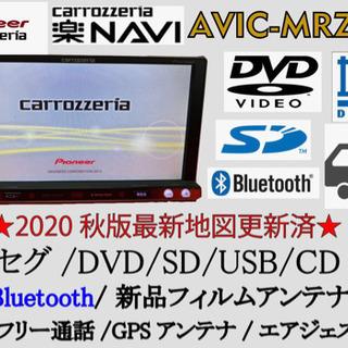 【ネット決済・配送可】AVIC-MRZ009 2020地図更新 ...