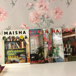 【ネット決済】MAISHAマイシャ