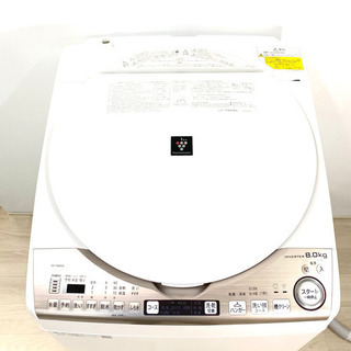 【美品】シャープ 洗濯機 ES-TX8DKS 2019年製