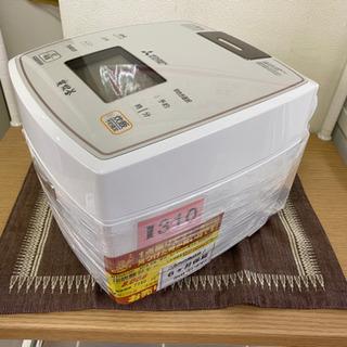 I310 MITSUBISHI IH炊飯ジャー 5.5合炊き